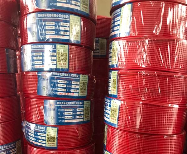 黔西南塑料电缆