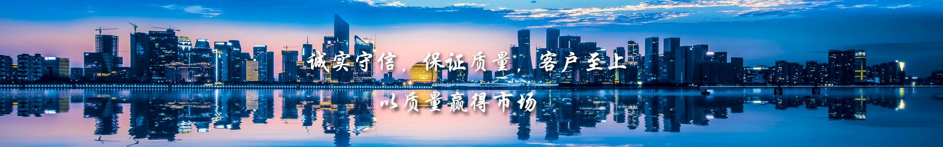 贵州电线电缆厂